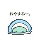 みずちゃんすたんぷ(個別スタンプ:02)