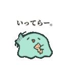 みずちゃんすたんぷ(個別スタンプ:03)