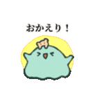 みずちゃんすたんぷ(個別スタンプ:04)