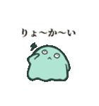 みずちゃんすたんぷ(個別スタンプ:05)