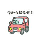 みずちゃんすたんぷ(個別スタンプ:06)