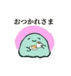 みずちゃんすたんぷ(個別スタンプ:07)