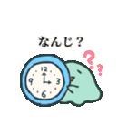 みずちゃんすたんぷ(個別スタンプ:08)