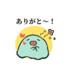 みずちゃんすたんぷ(個別スタンプ:11)