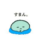 みずちゃんすたんぷ(個別スタンプ:12)