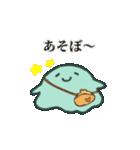 みずちゃんすたんぷ(個別スタンプ:14)