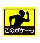 テキトー男 ステッカー 6(スタンプ40個)(個別スタンプ:1)