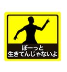 テキトー男 ステッカー 6(スタンプ40個)(個別スタンプ:2)