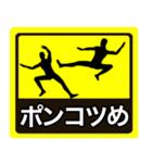 テキトー男 ステッカー 6(スタンプ40個)(個別スタンプ:4)