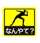 テキトー男 ステッカー 6(スタンプ40個)(個別スタンプ:5)