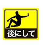 テキトー男 ステッカー 6(スタンプ40個)(個別スタンプ:6)