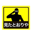 テキトー男 ステッカー 6(スタンプ40個)(個別スタンプ:7)
