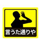 テキトー男 ステッカー 6(スタンプ40個)(個別スタンプ:8)