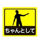 テキトー男 ステッカー 6(スタンプ40個)(個別スタンプ:10)