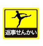 テキトー男 ステッカー 6(スタンプ40個)(個別スタンプ:11)