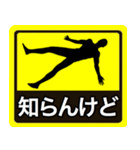 テキトー男 ステッカー 6(スタンプ40個)(個別スタンプ:13)