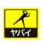 テキトー男 ステッカー 6(スタンプ40個)(個別スタンプ:14)
