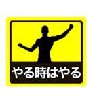 テキトー男 ステッカー 6(スタンプ40個)(個別スタンプ:15)