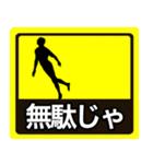 テキトー男 ステッカー 6(スタンプ40個)(個別スタンプ:16)