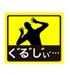 テキトー男 ステッカー 6(スタンプ40個)(個別スタンプ:17)