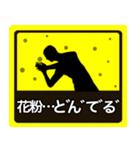 テキトー男 ステッカー 6(スタンプ40個)(個別スタンプ:18)