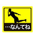 テキトー男 ステッカー 6(スタンプ40個)(個別スタンプ:20)