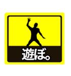 テキトー男 ステッカー 6(スタンプ40個)(個別スタンプ:21)