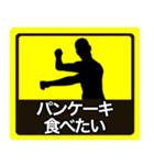 テキトー男 ステッカー 6(スタンプ40個)(個別スタンプ:22)