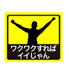 テキトー男 ステッカー 6(スタンプ40個)(個別スタンプ:23)