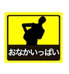 テキトー男 ステッカー 6(スタンプ40個)(個別スタンプ:24)