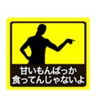 テキトー男 ステッカー 6(スタンプ40個)(個別スタンプ:25)