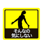 テキトー男 ステッカー 6(スタンプ40個)(個別スタンプ:27)