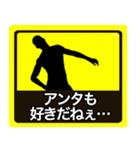 テキトー男 ステッカー 6(スタンプ40個)(個別スタンプ:28)