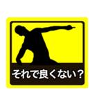 テキトー男 ステッカー 6(スタンプ40個)(個別スタンプ:29)