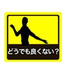 テキトー男 ステッカー 6(スタンプ40個)(個別スタンプ:30)