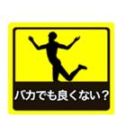 テキトー男 ステッカー 6(スタンプ40個)(個別スタンプ:31)