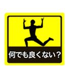 テキトー男 ステッカー 6(スタンプ40個)(個別スタンプ:32)