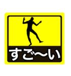 テキトー男 ステッカー 6(スタンプ40個)(個別スタンプ:33)
