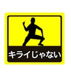 テキトー男 ステッカー 6(スタンプ40個)(個別スタンプ:34)