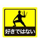 テキトー男 ステッカー 6(スタンプ40個)(個別スタンプ:35)