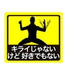 テキトー男 ステッカー 6(スタンプ40個)(個別スタンプ:36)