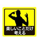 テキトー男 ステッカー 6(スタンプ40個)(個別スタンプ:37)