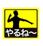 テキトー男 ステッカー 6(スタンプ40個)(個別スタンプ:39)