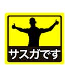 テキトー男 ステッカー 6(スタンプ40個)(個別スタンプ:40)