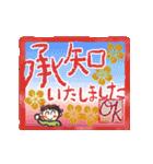 新しいアナタの一歩ヲ先取り応援!★REIWA!(個別スタンプ:01)