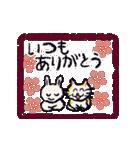 新しいアナタの一歩ヲ先取り応援!★REIWA!(個別スタンプ:04)