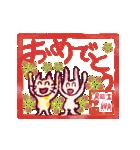 新しいアナタの一歩ヲ先取り応援!★REIWA!(個別スタンプ:06)
