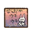 新しいアナタの一歩ヲ先取り応援!★REIWA!(個別スタンプ:07)