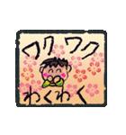 新しいアナタの一歩ヲ先取り応援!★REIWA!(個別スタンプ:08)