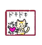 新しいアナタの一歩ヲ先取り応援!★REIWA!(個別スタンプ:09)